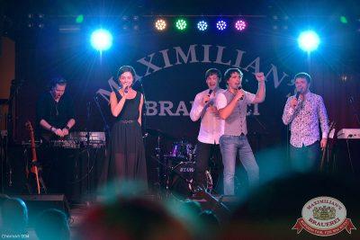Музыканты Comedy Club, 27 июня 2014 - Ресторан «Максимилианс» Уфа - 01