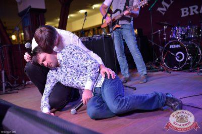 Музыканты Comedy Club, 27 июня 2014 - Ресторан «Максимилианс» Уфа - 03