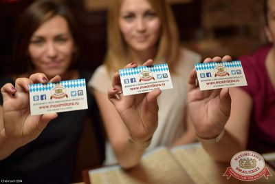 Музыканты Comedy Club, 27 июня 2014 - Ресторан «Максимилианс» Уфа - 05