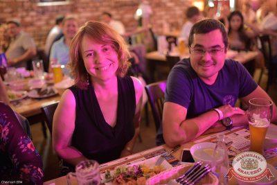 Музыканты Comedy Club, 27 июня 2014 - Ресторан «Максимилианс» Уфа - 07