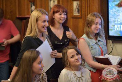Музыканты Comedy Club, 27 июня 2014 - Ресторан «Максимилианс» Уфа - 09