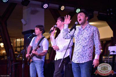 Музыканты Comedy Club, 27 июня 2014 - Ресторан «Максимилианс» Уфа - 11