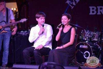 Музыканты Comedy Club, 27 июня 2014 - Ресторан «Максимилианс» Уфа - 12