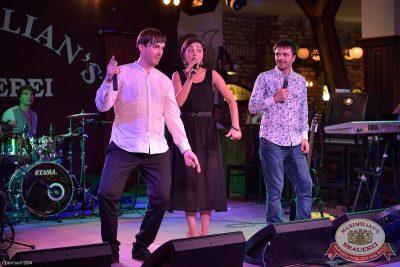 Музыканты Comedy Club, 27 июня 2014 - Ресторан «Максимилианс» Уфа - 13