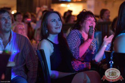 Музыканты Comedy Club, 27 июня 2014 - Ресторан «Максимилианс» Уфа - 16