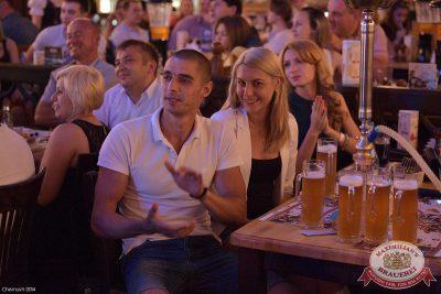 Музыканты Comedy Club, 27 июня 2014 - Ресторан «Максимилианс» Уфа - 25