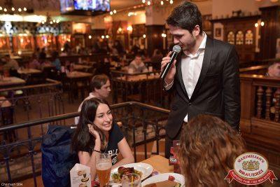 Мужские радости, 25 ноября 2014 - Ресторан «Максимилианс» Уфа - 04