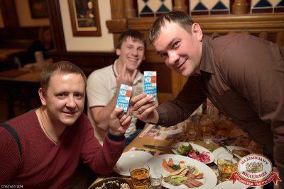 Мужские радости, 25 ноября 2014 - Ресторан «Максимилианс» Уфа - 08
