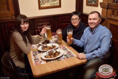 Мужские радости, 25 ноября 2014 - Ресторан «Максимилианс» Уфа - 23