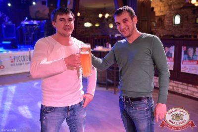 Мужские радости, 4 ноября 2014 - Ресторан «Максимилианс» Уфа - 02