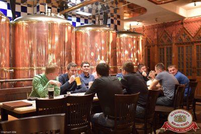 Мужские радости, 4 ноября 2014 - Ресторан «Максимилианс» Уфа - 04