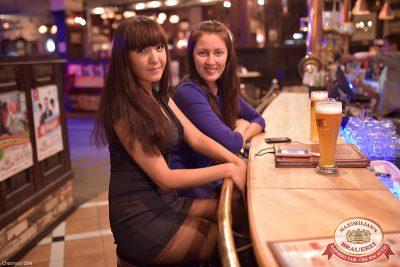 Мужские радости, 4 ноября 2014 - Ресторан «Максимилианс» Уфа - 05