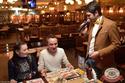 Мужские радости, 4 ноября 2014 - Ресторан «Максимилианс» Уфа - 06