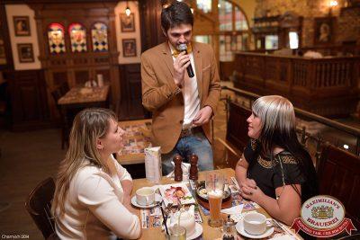 Мужские радости, 4 ноября 2014 - Ресторан «Максимилианс» Уфа - 07