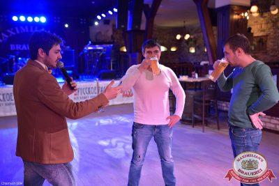 Мужские радости, 4 ноября 2014 - Ресторан «Максимилианс» Уфа - 08