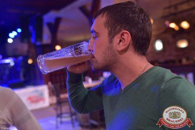 Мужские радости, 4 ноября 2014 - Ресторан «Максимилианс» Уфа - 09