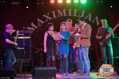 Мужские радости, 4 ноября 2014 - Ресторан «Максимилианс» Уфа - 11