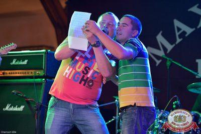 Мужские радости, 4 ноября 2014 - Ресторан «Максимилианс» Уфа - 13