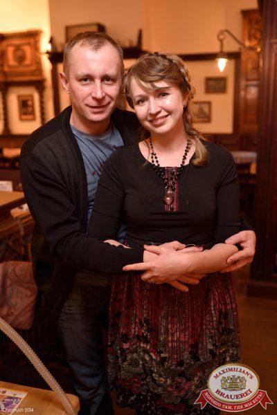Мужские радости, 4 ноября 2014 - Ресторан «Максимилианс» Уфа - 16