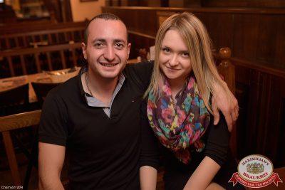 Мужские радости, 4 ноября 2014 - Ресторан «Максимилианс» Уфа - 18