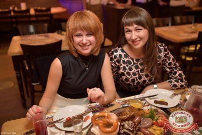 Мужские радости, 4 ноября 2014 - Ресторан «Максимилианс» Уфа - 19