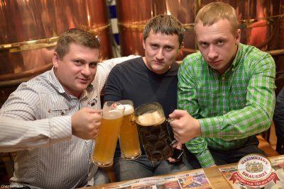 Мужские радости, 4 ноября 2014 - Ресторан «Максимилианс» Уфа - 21