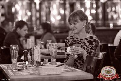 Мужские радости, 11 ноября 2014 - Ресторан «Максимилианс» Уфа - 04