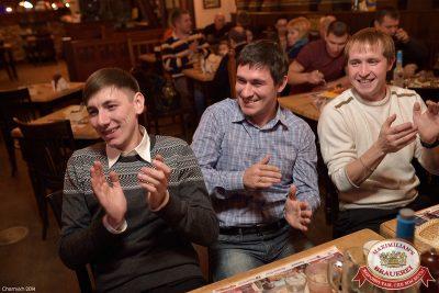 Мужские радости, 11 ноября 2014 - Ресторан «Максимилианс» Уфа - 07