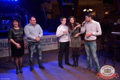 Мужские радости, 11 ноября 2014 - Ресторан «Максимилианс» Уфа - 08