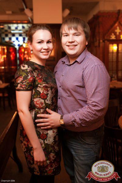 Мужские радости, 11 ноября 2014 - Ресторан «Максимилианс» Уфа - 23