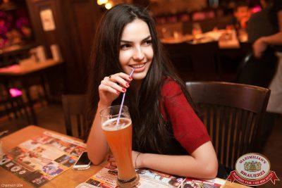 Мужские радости, 11 ноября 2014 - Ресторан «Максимилианс» Уфа - 27
