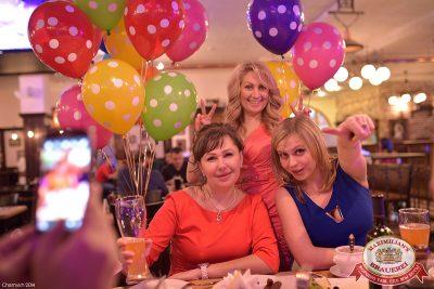 Мужские радости, 18 ноября 2014 - Ресторан «Максимилианс» Уфа - 04