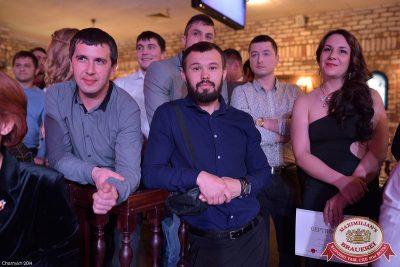 Мужские радости, 18 ноября 2014 - Ресторан «Максимилианс» Уфа - 12