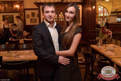 Мужские радости, 18 ноября 2014 - Ресторан «Максимилианс» Уфа - 25