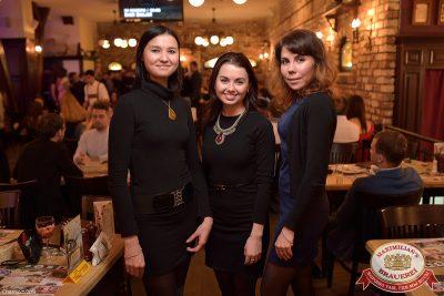 Мужские радости, 18 ноября 2014 - Ресторан «Максимилианс» Уфа - 28