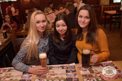 Мужские радости, 18 ноября 2014 - Ресторан «Максимилианс» Уфа - 29