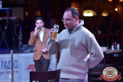 Мужские радости, 28 октября 2014 - Ресторан «Максимилианс» Уфа - 01