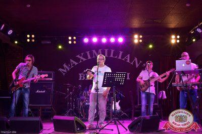 Мужские радости, 28 октября 2014 - Ресторан «Максимилианс» Уфа - 03
