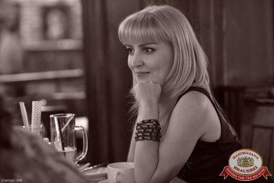 Мужские радости, 28 октября 2014 - Ресторан «Максимилианс» Уфа - 04