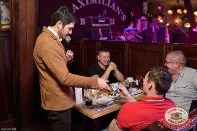 Мужские радости, 28 октября 2014 - Ресторан «Максимилианс» Уфа - 06