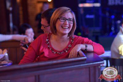 Мужские радости, 28 октября 2014 - Ресторан «Максимилианс» Уфа - 11