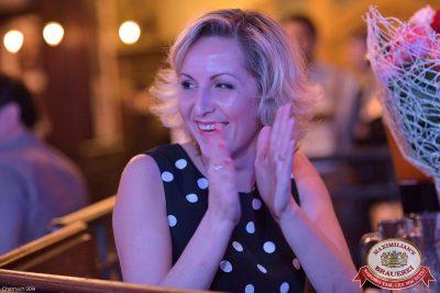 Мужские радости, 28 октября 2014 - Ресторан «Максимилианс» Уфа - 14