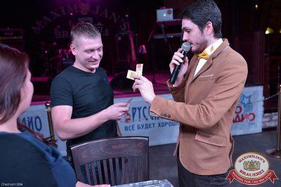 Мужские радости, 28 октября 2014 - Ресторан «Максимилианс» Уфа - 18
