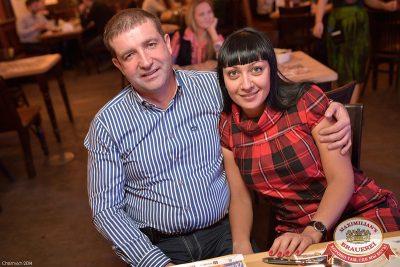 Мужские радости, 28 октября 2014 - Ресторан «Максимилианс» Уфа - 28