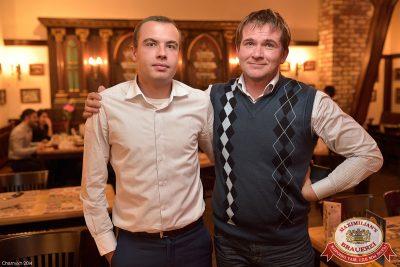 Мужские радости, 28 октября 2014 - Ресторан «Максимилианс» Уфа - 29