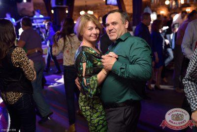 Мужские радости, 30 сентября 2014 - Ресторан «Максимилианс» Уфа - 21