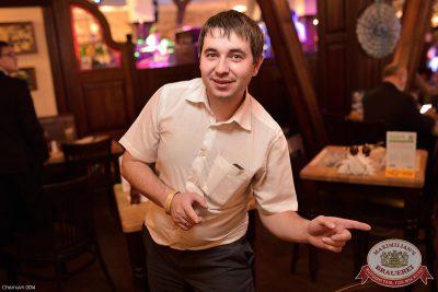 Мужские радости, 30 сентября 2014 - Ресторан «Максимилианс» Уфа - 22