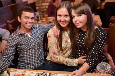 Мужские радости, 30 сентября 2014 - Ресторан «Максимилианс» Уфа - 24