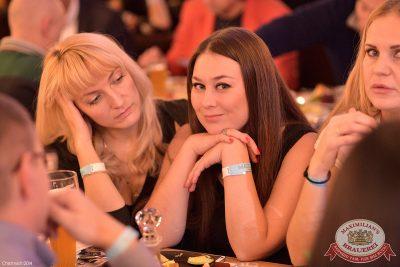 Мужские радости, 7 октября 2014 - Ресторан «Максимилианс» Уфа - 04