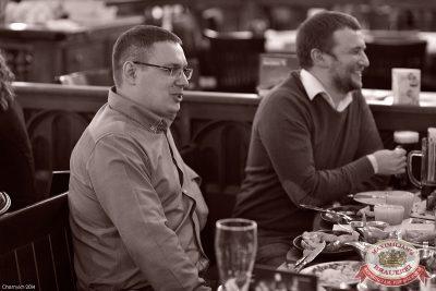 Мужские радости, 7 октября 2014 - Ресторан «Максимилианс» Уфа - 05